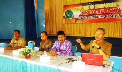 GN/Masdawi Dahlan Sosialisasi Uji Kompetensi Baca Alquran Bagi Guru Agama Islam SD di Pamekasan.