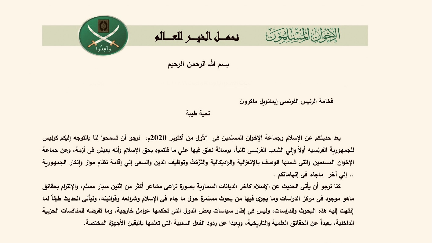The full translation of the statement of the Muslim Brotherhood's Supreme Guide threatening France