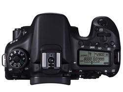 Canon announces mid-range SLR EOS 70D with the latest 20.2MP Dual Pixel CMOS-4-global-annal