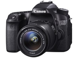 Canon announces mid-range SLR EOS 70D with the latest 20.2MP Dual Pixel CMOS-5-global-annal