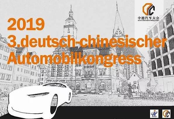 Ingolstadt: Dialog über Mobilität der Zukunft