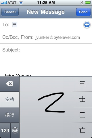 iphone_chinese