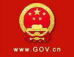 china_govt_domain