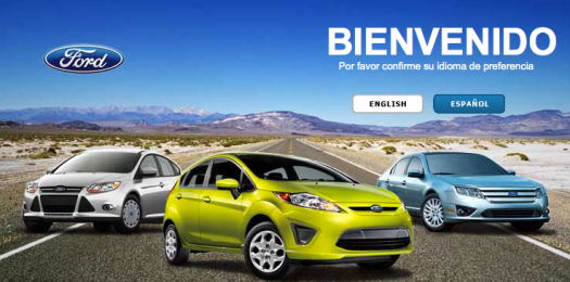 Bienvenido: Ford home page overlay