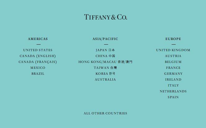 tiffany global gateway