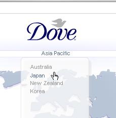dove_wheres_china.jpg