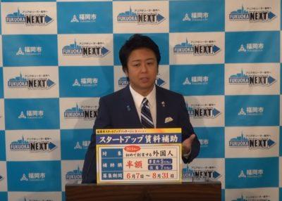 【気になるニュース】福岡市が7位にランクイン、世界の住みやすい都市ランキング/ Top 25 world's most liveable cities, Monocle