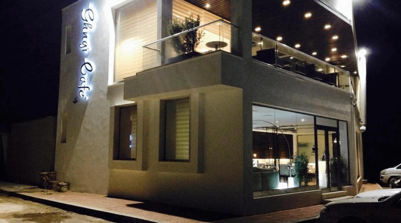 Ghngi Cafe