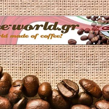 Coffee-World.gr