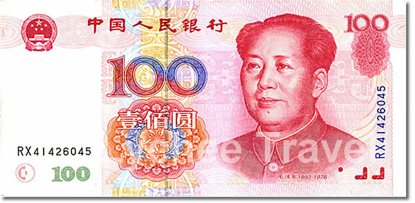 IMF Adds China Yuan Renminbi to the SDR Reserve Currency ...