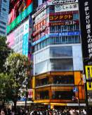 Global Debauchery photography, Tokyo, Japan