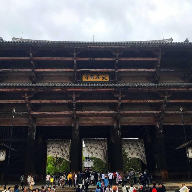 Todai-Ji entrance in Nara, Japan