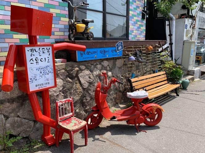 Ihwa Mural Village shop in Seoul, South Korea