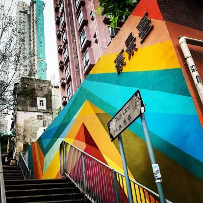 Tank Lane street art in Hong Kong