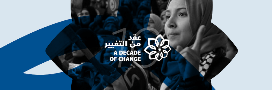 The First Decade of the Arab Revolutionary Process