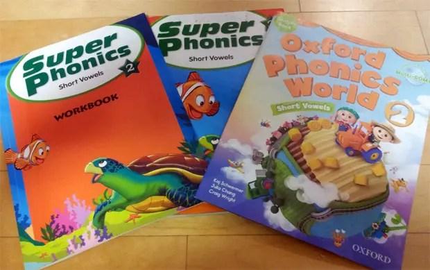 小学校で使われている英語教材。