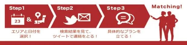 japan tour guide2