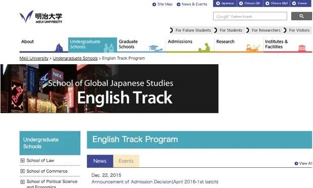 english track program