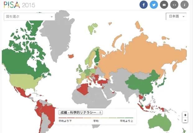 OECD「PISA」のサイトでは、マップ上から各国の成績や公平性等の情報にアクセスできる。