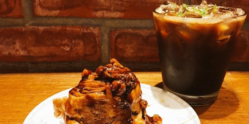 Fly's Kitchen 》台北肉桂捲排隊名店    Taipei Cinnamon Rolls