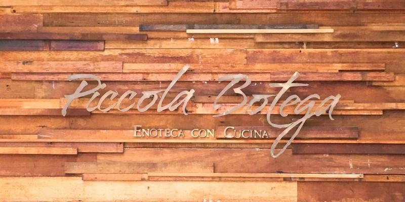 Piccola Botega 》 華山文創園區美食餐酒館   Taipei Bistro