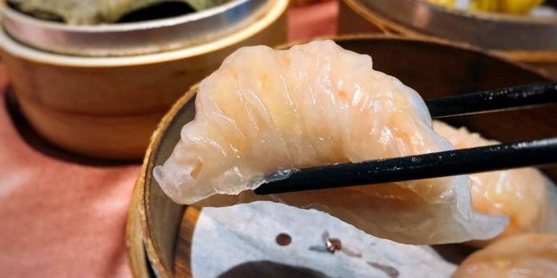 台北東區平價港式飲茶 》雅苑港式餐廳 1000 元 挑戰點菜   Taipei Dim Sum
