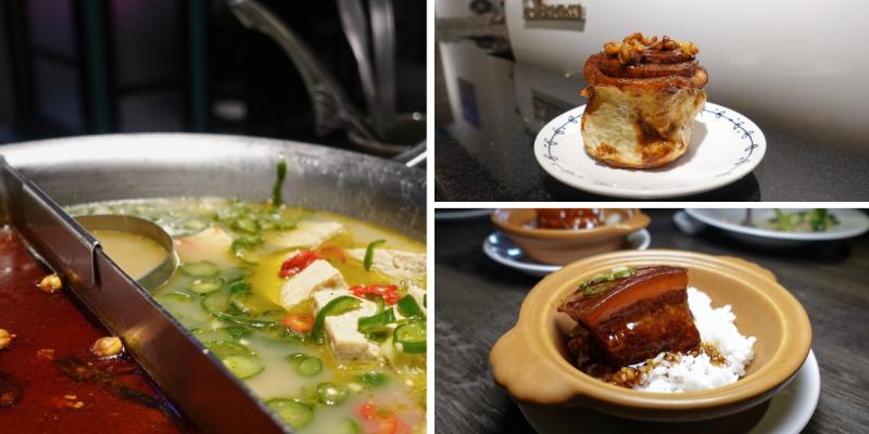 台北中山站美食推薦懶人包 》 Zhongshan Station Restaurants Guide