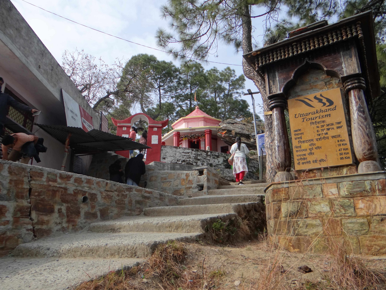 कसार देवी मंदिर अल्मोड़ा