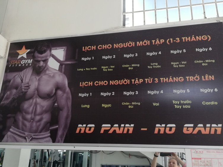 Star Gym Fitness