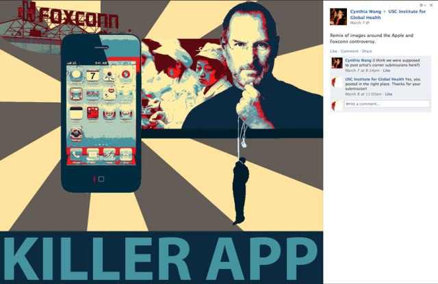 """Killer App"" by Cynthia Wang"