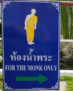 Wat Phra Kaew Monks Only