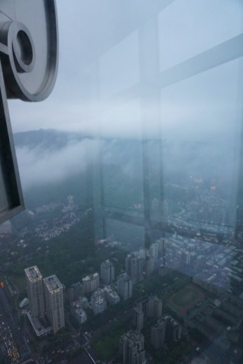 Taipei 101 Foggy View