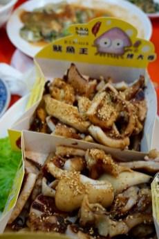 Taiwan BBQ Squid