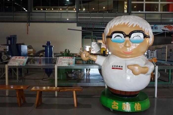 Taiwan Glass Gallery