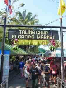 globalhelpswap Taling Chan Floating Market