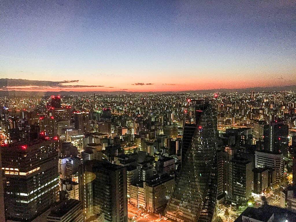 Sunrise over Nagoya from the Nagoya Marriott Hotel