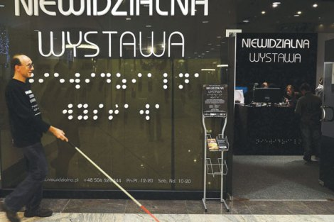Budapest: The Invisible Exhibition
