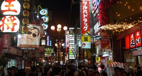 Osaka: Dōtonbori