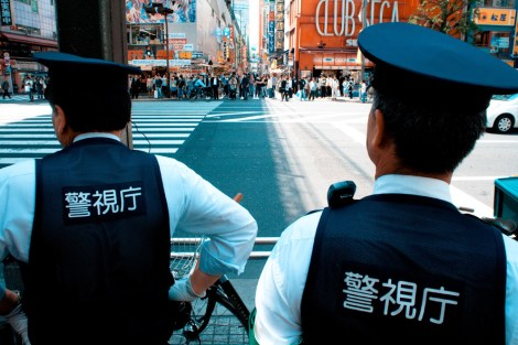 The Simple but Questionable Role of Japan's Men in Blue