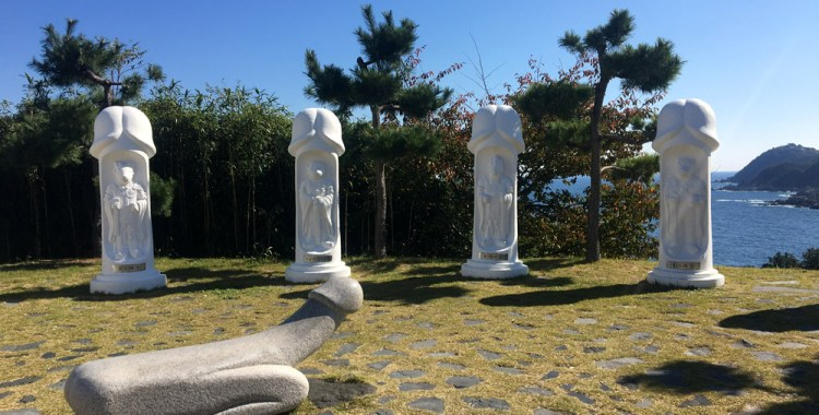 A Visit to South Korea's Park of Giant Penises