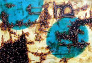 Artist: Keith Morant Title: Blue Moon