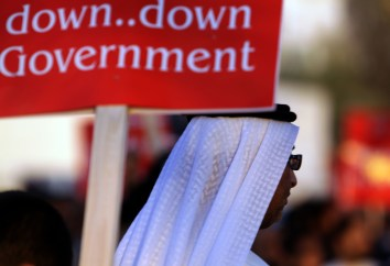 An anti-government protester in Maqsha, Bahrain in November 2011. (AP Photo/Hasan Jamali)