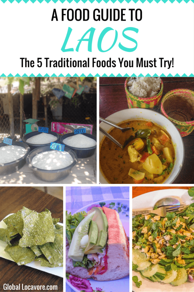My culinary travels have me tasting traditional foods from Laos. Click through to find out what they are.