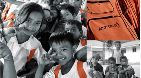 When you buy a rucksack backpack from Just Porter they give a bag to a child in need full of school supplies. It's their get a bag, give a bag program!