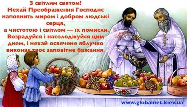 Глобалнет проводной интернет провайдер г. Борисполя - г. Киева E-mail: support@globalnet.kiev.ua. © 2017 GlobalNet Телефон: 067-298-99-70, 063-111-55-85