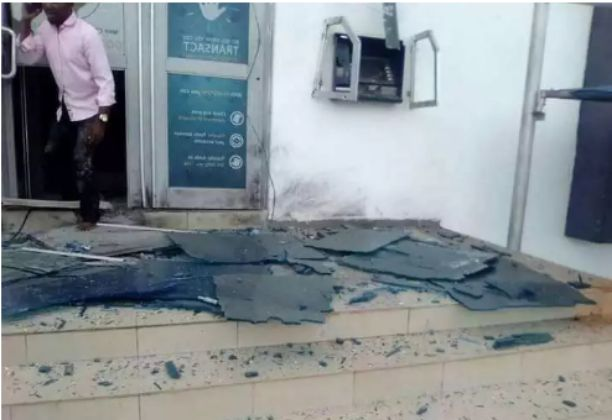 Kogi State Robbery: DPO, 7 policemen, one civilian Killed, 11 injured as robbers attacked first bank