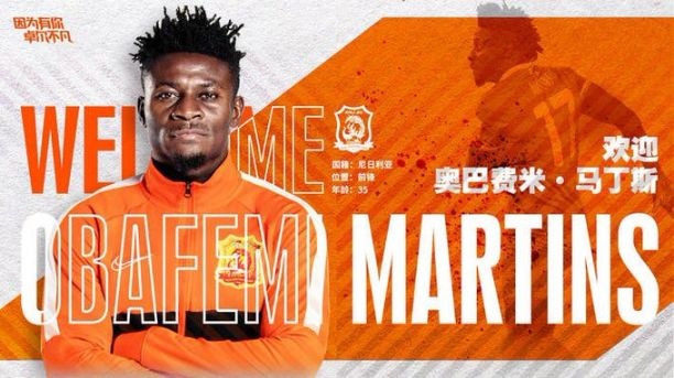 Obafemi Martins joined Chinese League Wuhan Zall FC on a year deal