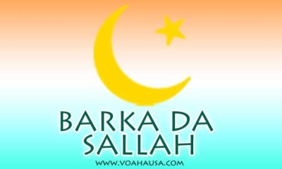 Happy Salah Messages, Wishes, Quotes and SMS