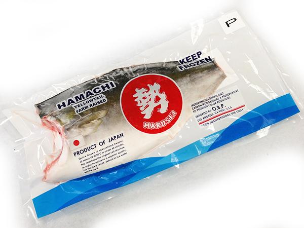 Hamachi / Yellowtail Fillet Frozen - Marusei Brand Image