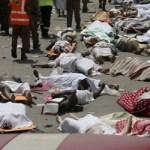 Saudi Arabia stampede: Sokoto confirms 9 of its pilgrims dead; wife of the President, Aisha Buhari, sends condolences